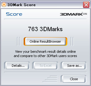 3DMark05ベンチ結果