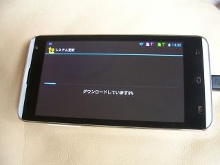 CP-F03a アップデート