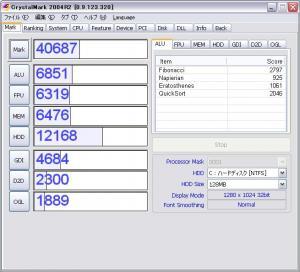 GX-1300-3