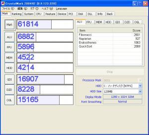 GeForce7900GSベンチ結果1