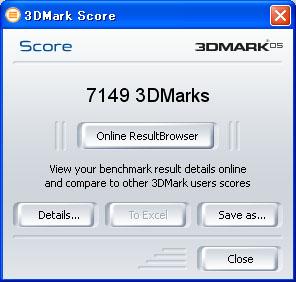 GeForce7900GSベンチ結果2