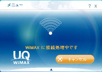 Try WiMAX 3
