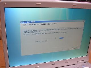 ll750l002.jpg