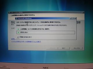 ll750l003.jpg